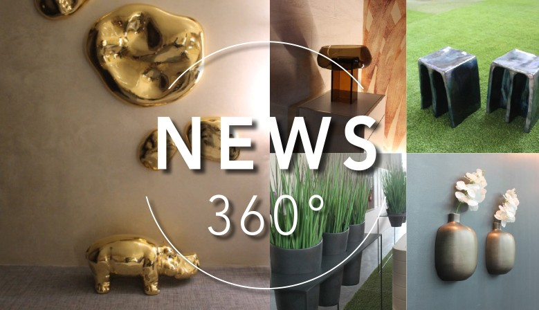 Objects News 2017